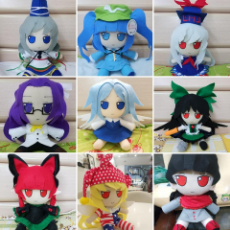 customfumos.jpg