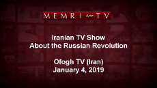 Iranian TV Show - Russian Revolution Part of Jewish Plot by Rothschilds to Establish New World Order.mp4