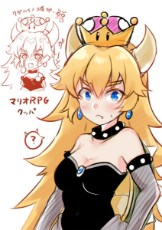 __bowsette_mario_series_new_super_mario_bros_u_deluxe_and_super_mario_rpg_drawn_by_ko_yu__sample-a781c784461c16e1723a31d8f246c69e.jpg
