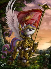 empress_of_all_of_equestria_by_yakovlev_vad-d713c68.png