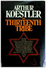 The Thirteenth Tribe - (by Arthur Koestler) - Book cover.jpg