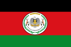 275px-Flag_of_the_SPLA_(2011_to_present).svg.png