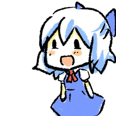 happy_cirno.jpg