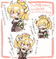 __bowsette_new_super_mario_bros_u_deluxe_drawn_by_o_h_miona__5feacd4fc1b6ed9586598560cc97db79.jpg