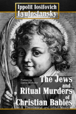 Ippolit_Iosifovich_Lyutostansky_The_Jews_and_Ritual_Murders_of_Christian_Babies.jpg