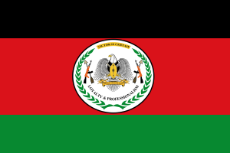1200px-Flag_of_the_SPLA_(2011_to_present).svg.png