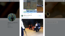 Yuka Takaoka discovered by police after knife attack.png